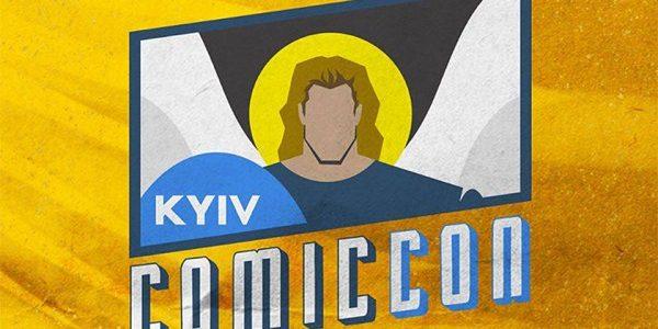 Шлякбитраф на Kyiv Comic Con