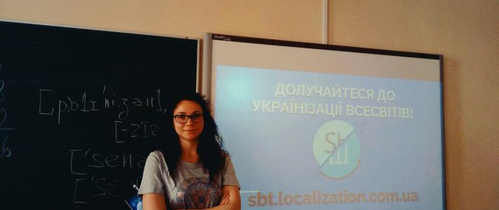 SBT Localization Team at Science Festival