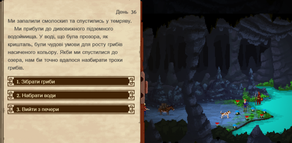 The Curious Expedition Ukrainian localization