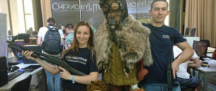 Kyiv Comic Con 2019