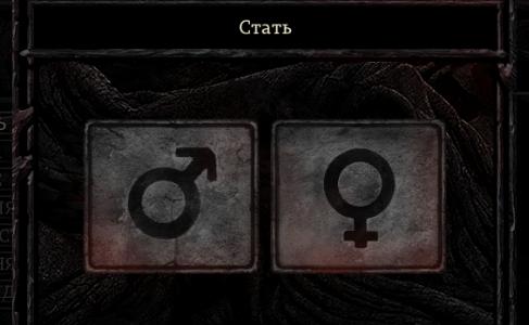 Труднощі локалізації: гендер персонажів