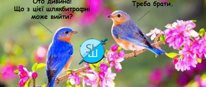Українська локалізація: травень 2020 (#56)