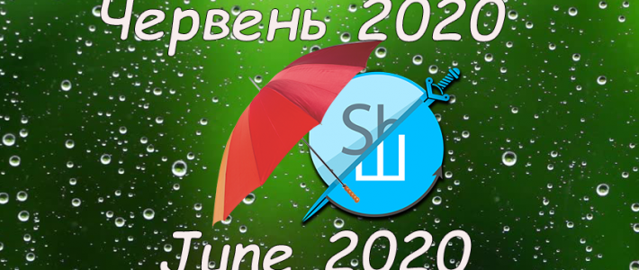 Ukrainian Localization: June 2020 (#57)