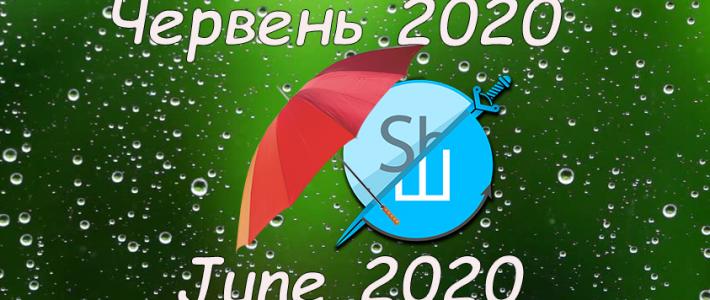 Українська локалізація: червень 2020 (#57)